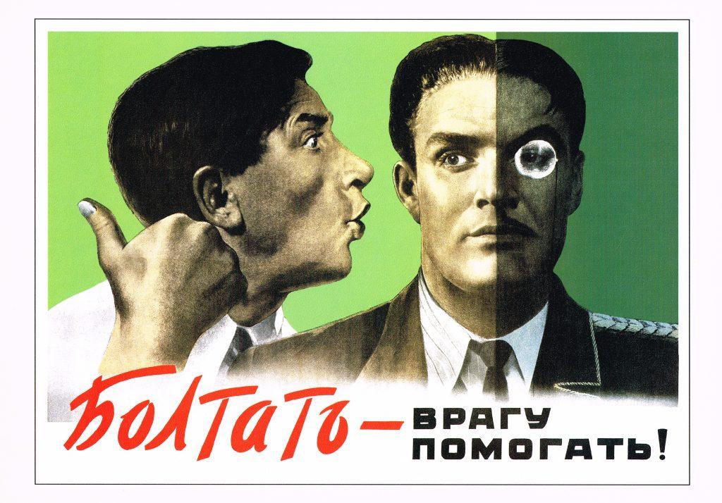 """Советский плакат """"Болтать – врагу помогать!"""""""
